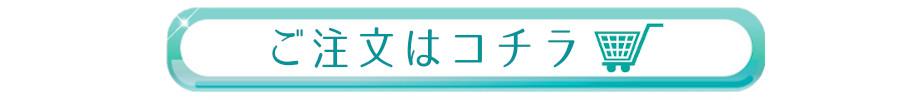 サンコン ケアマイルドモイスチャー 格安 通販 ハードコンタクトレンズ ケア用品