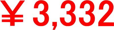 ソフトコンタクトレンズ洗浄・消毒(保存)液 AOセプトクリアケア 当店通常価格2,916円のところ、43%OFF 1,645円!
