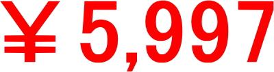 ソフトコンタクトレンズ洗浄・消毒(保存)液 AOセプトクリアケア 当店通常価格11,664円のところ、48%OFF 5,997円!